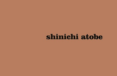TIU-noticias-Shinichi-Atobe-From-The-Heart-It's-A-Start-A-Work-Of-Art-705x529