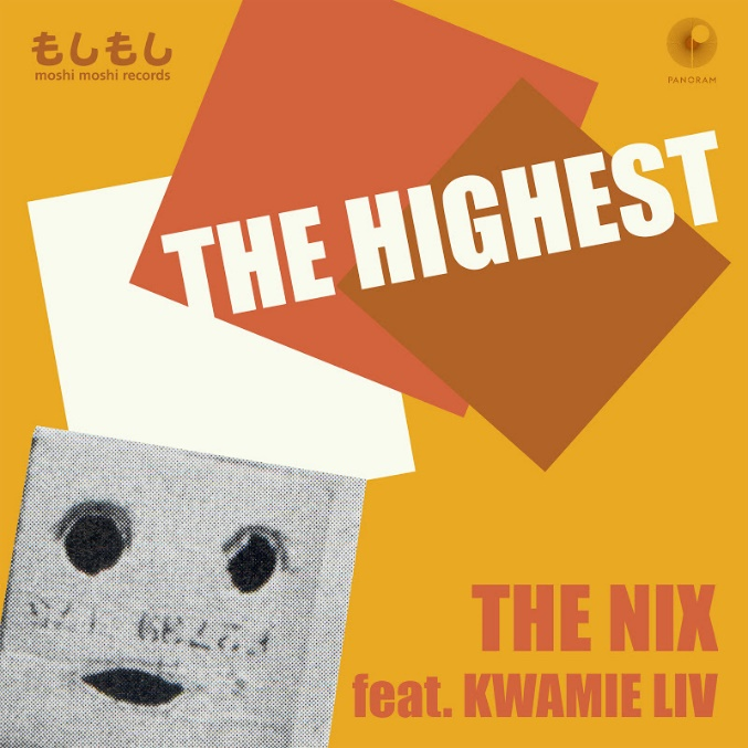 the highhest